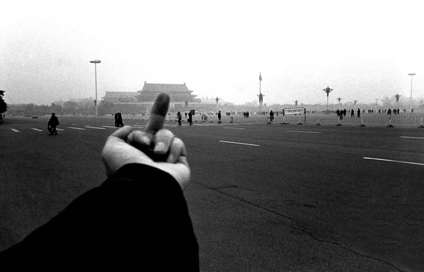 AI WEIWEI Study of Perspective - Tiananmen Square 1995-2003