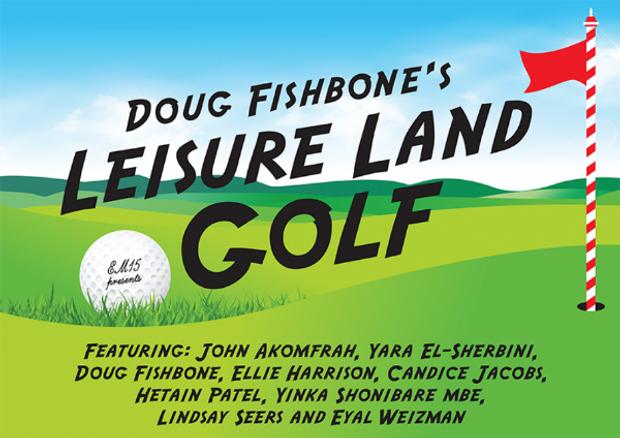 Doug Fishbone's Venetian mini-golf course