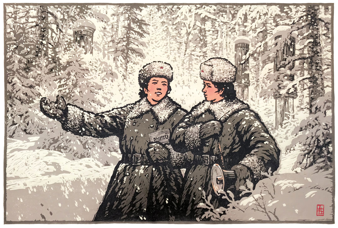 Proud by Kim Kuk Po, 2002. Courtesy Nicholas Bonner. As reproduced in Printed in North Korea: The Art of Everyday Life in the DPRK