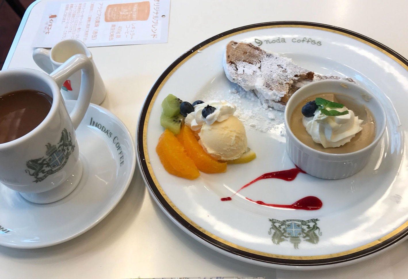 Inoda Coffee, Kyoto -  recommended in Where Chefs Eat