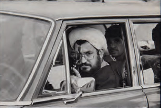 Abbas  - Revolutionary Iran, 1979